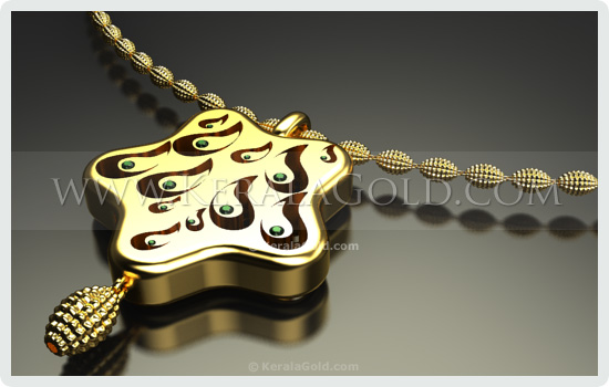 Jewellery Design - Pendant - 22